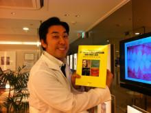 $インビザライン 治療 ブログ-東京都 矯正 インビザライン