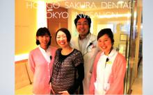 $インビザライン 治療 ブログ-東京 歯科 矯正 インビザライン