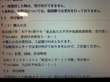 インビザライン 治療 ブログ-東京 歯科 矯正 インビザライン