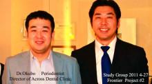 $インビザライン 治療 ブログ-東京 矯正 歯科 インビザライン