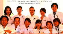 $インビザライン 治療 ブログ-東京 矯正 歯列 インビザライン
