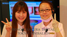 インビザライン 治療 ブログ-東京 歯列 矯正 歯科 インビザライン