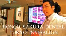 インビザライン 治療 ブログ-東京 歯科 歯列 矯正 インビザライン