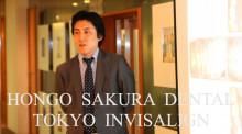 インビザライン 治療 ブログ-東京 矯正 歯科 歯列 インビザライン