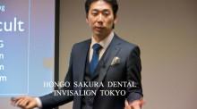 インビザライン 治療 ブログ-東京 矯正歯科 インビザライン