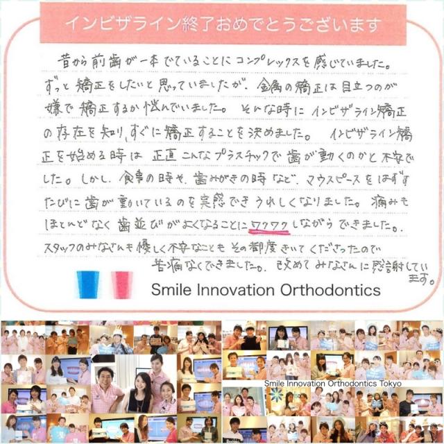 640-FB-アンケート01