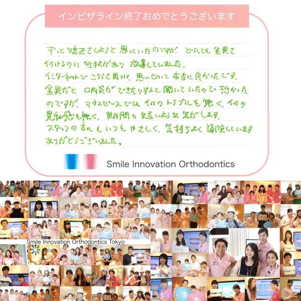 600-case8