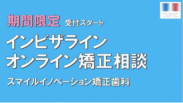 スクリーンショット 2020-04-08 11.10.54