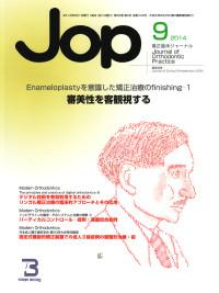 JOP201409-e1409100151272