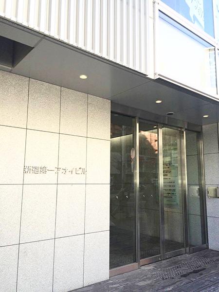 インビザライン マウスピース矯正 東京矯正歯科 本郷さくら矯正歯科 スマイルイノベーション矯正歯科