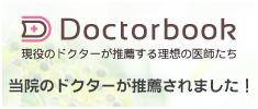 bnr_drbook